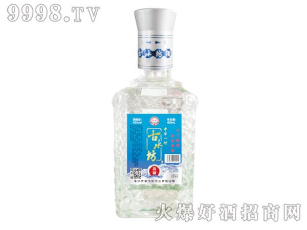 古水坊酒・简装光瓶