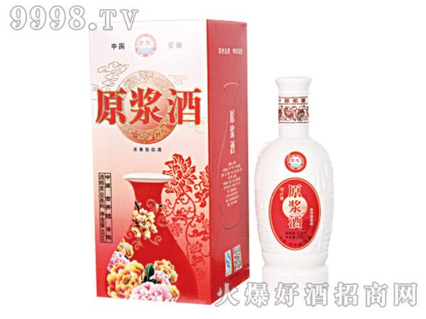 古水坊酒・红花瓷