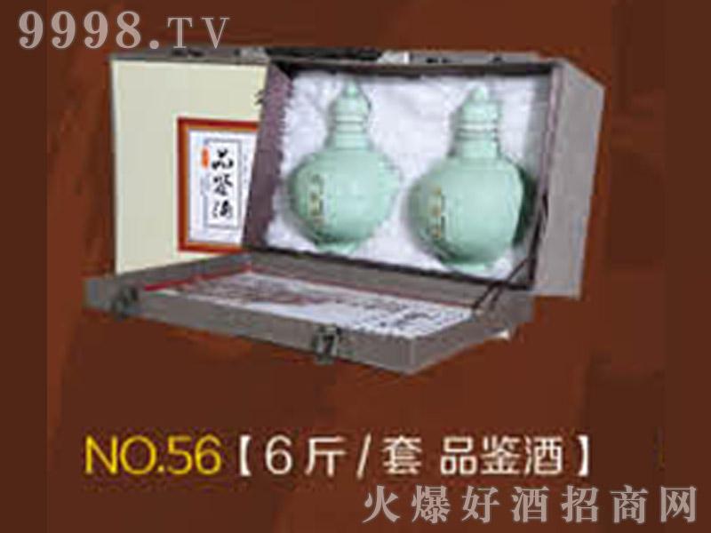 品鉴酒礼盒6斤