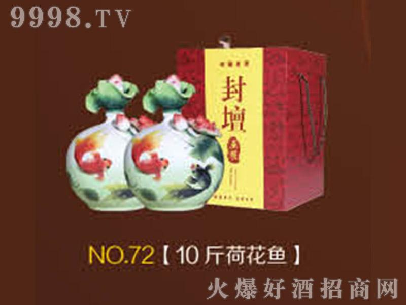 封壇荷花鱼酒10斤