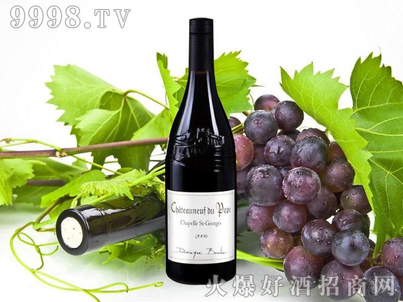 教皇新堡2011干红葡萄酒