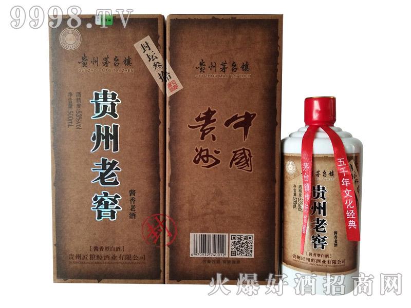贵州老窖・酱香老酒封坛30