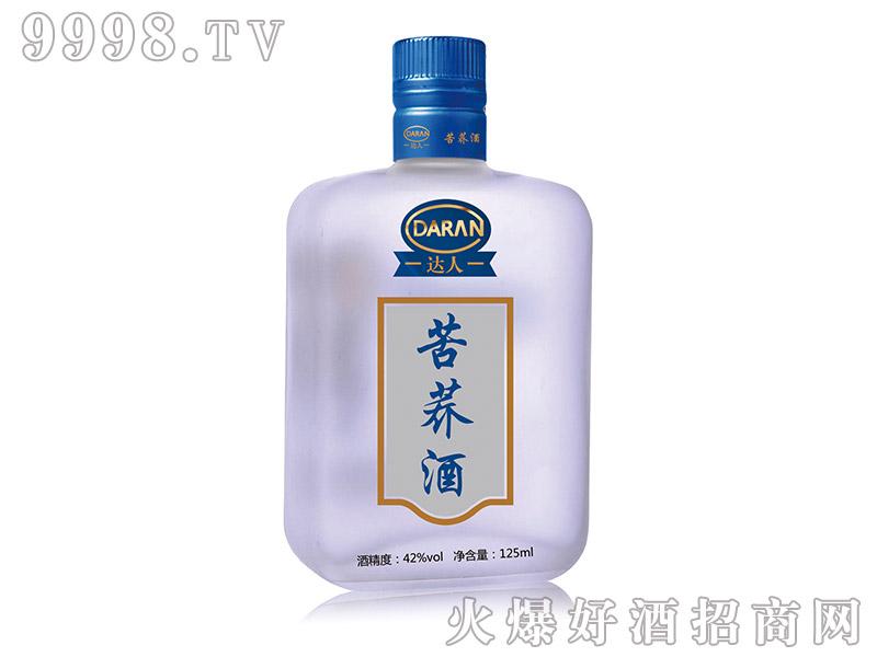 达人小苦荞白酒125ml-白酒招商信息