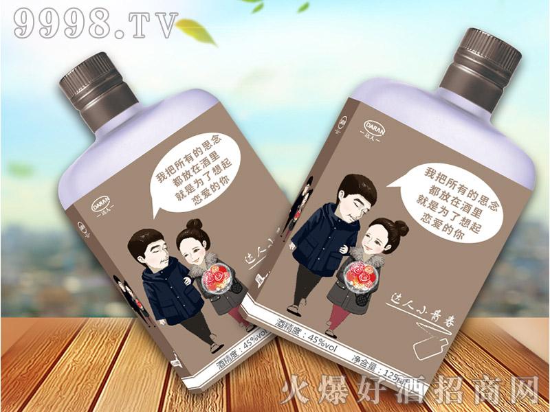 达人小青春白酒45度125ml-白酒招商信息