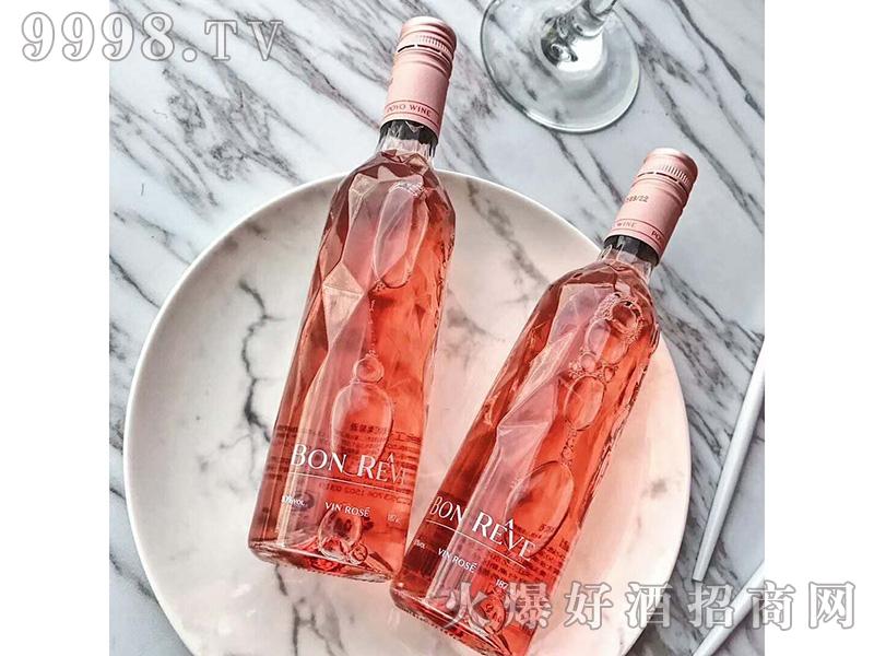 葡源・美夜好梦桃红葡萄酒两瓶装