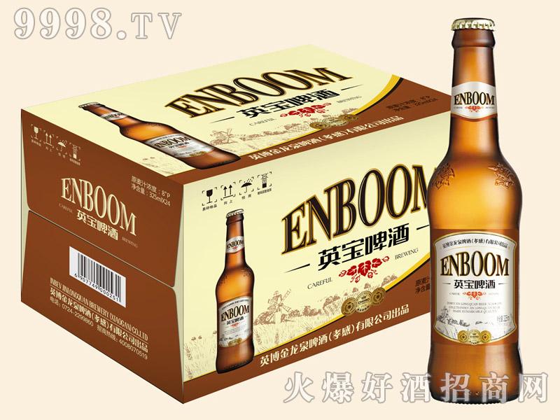 英宝晶醇啤酒8度325ml