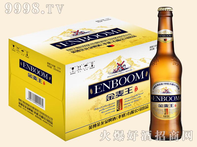 英宝金麦王啤酒7.7度325ml