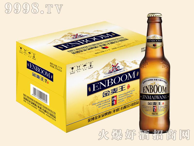 英宝金麦王纯生啤酒7.7度275ml