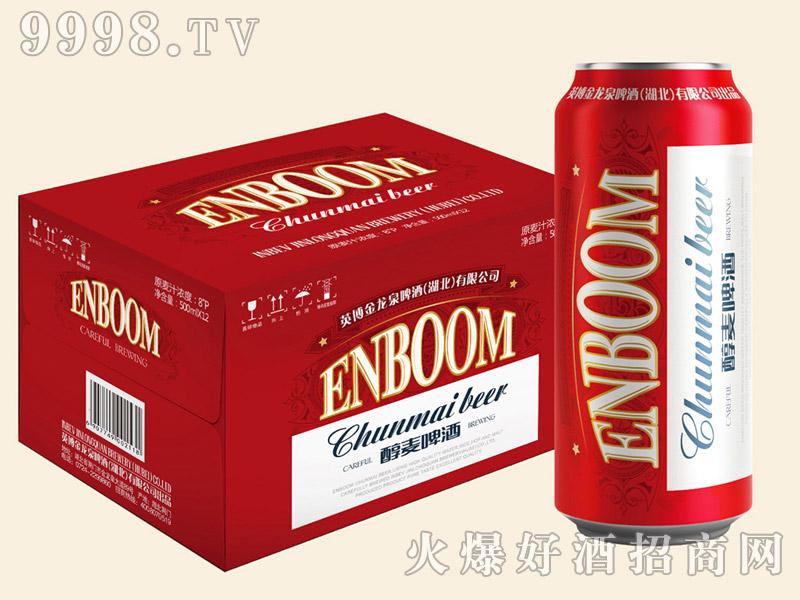 英宝醇麦啤酒8度500ml