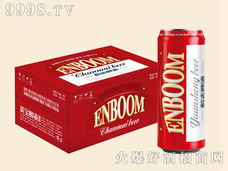 英宝醇麦啤酒8度330ml