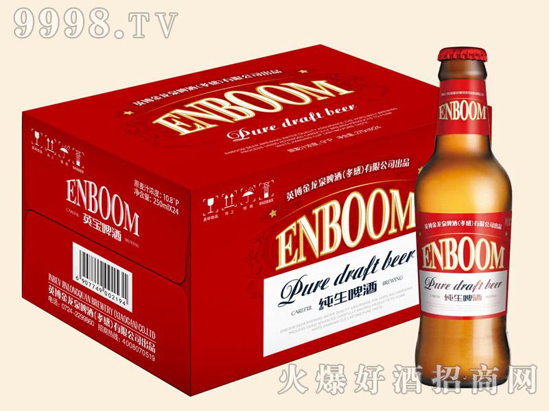 英宝纯生啤酒10.8度250ml