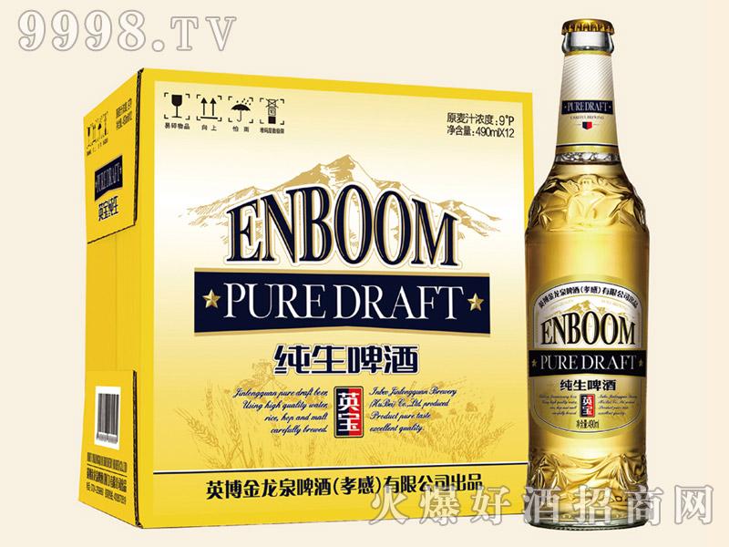 英宝纯生啤酒9度490ml