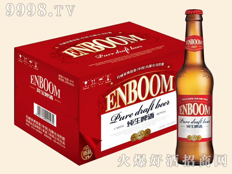 英宝纯生啤酒9度325ml