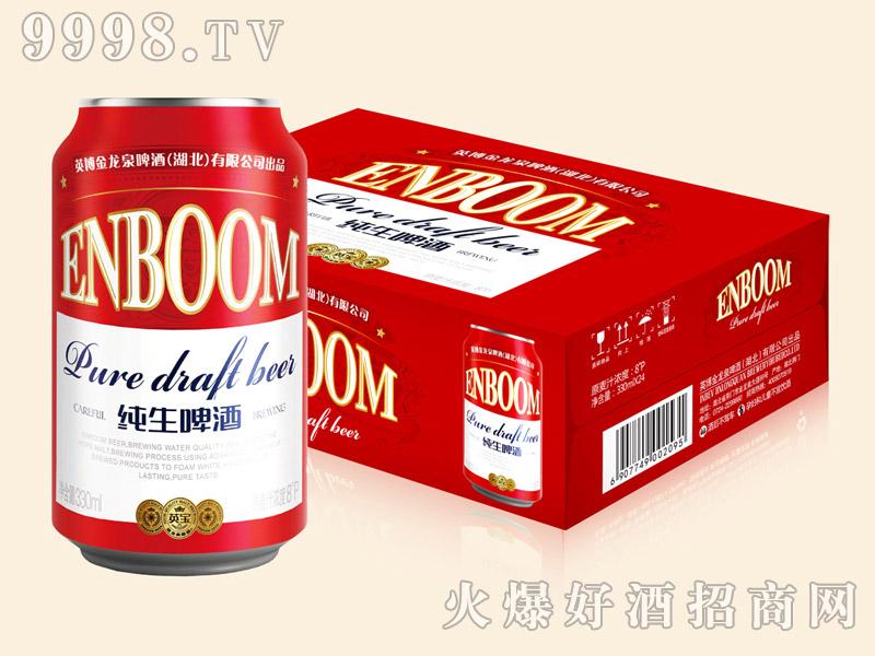 英宝纯生啤酒8度330ml