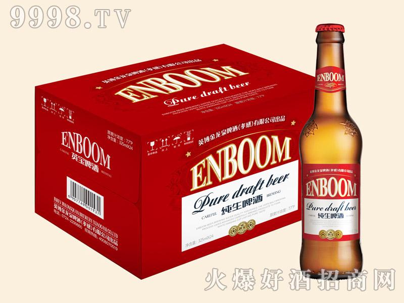 英宝纯生啤酒7.7度325ml