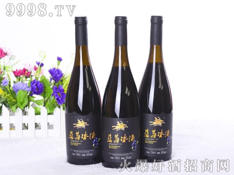 兴安猎神蓝莓冰酒12度-特产酒招商信息