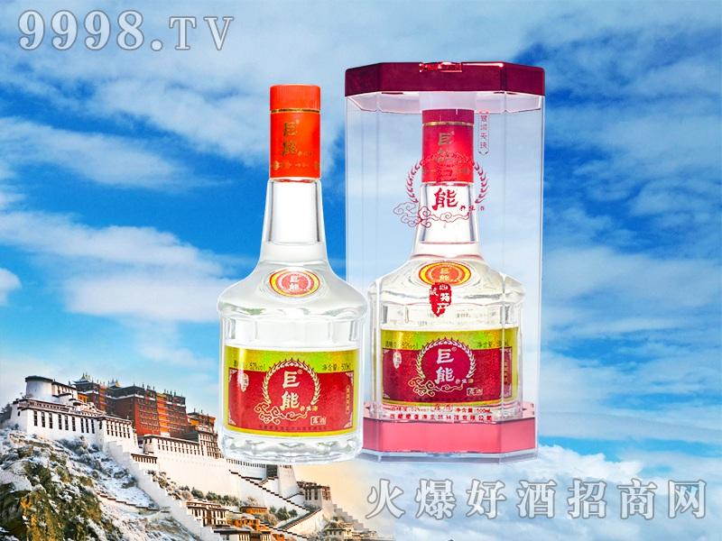 巨能-雪域天珠酒52度