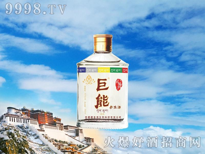 巨能-玛吉阿米酒45度-白酒招商信息