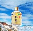 巨能-玛吉阿米酒42度-白酒招商信息