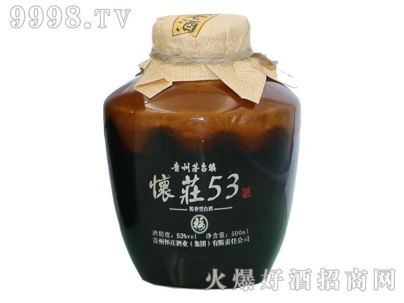 怀庄53封坛酒500ml(蒙头)