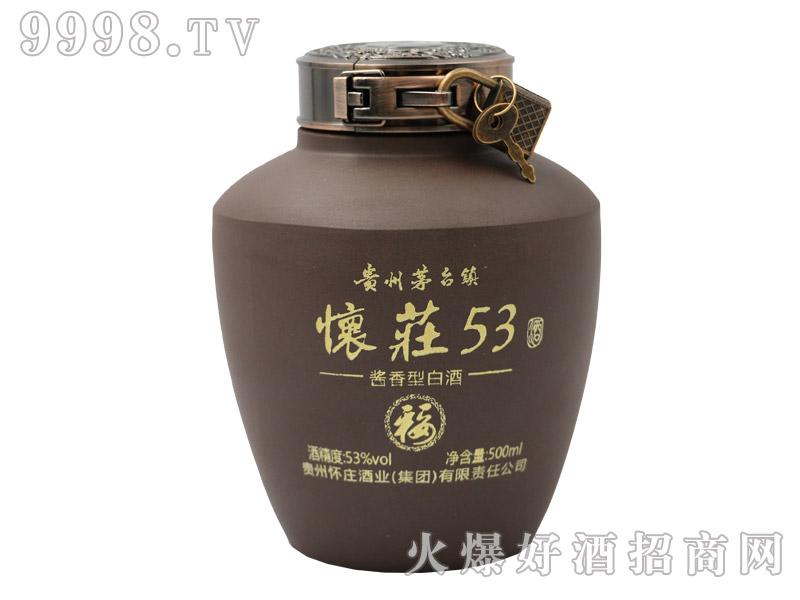 怀庄53封坛酒500ml