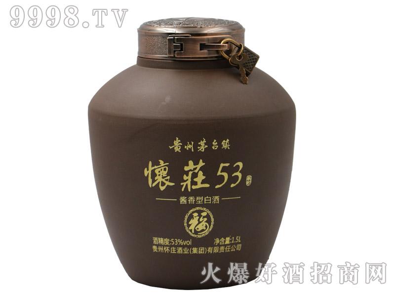 怀庄53封坛酒1.5L