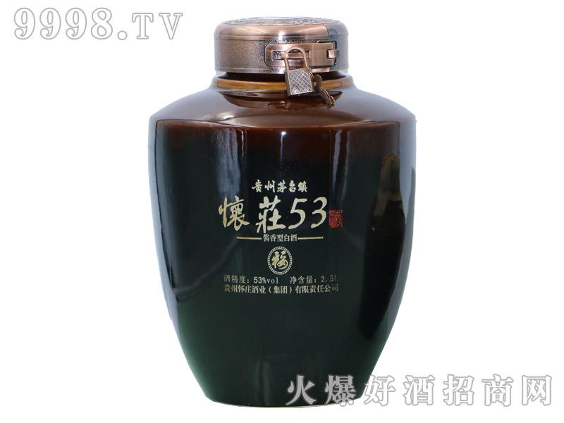 怀庄53封坛酒2.5L