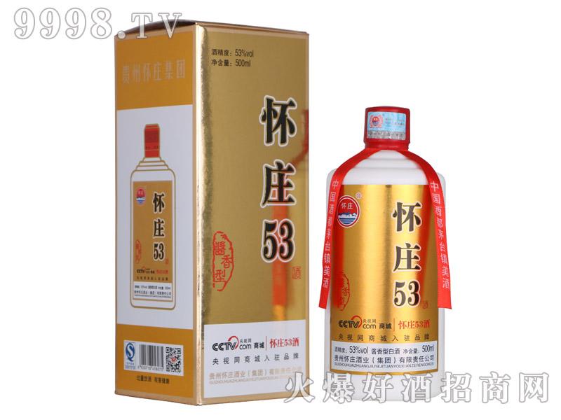 怀庄53酒・神秘茅台镇