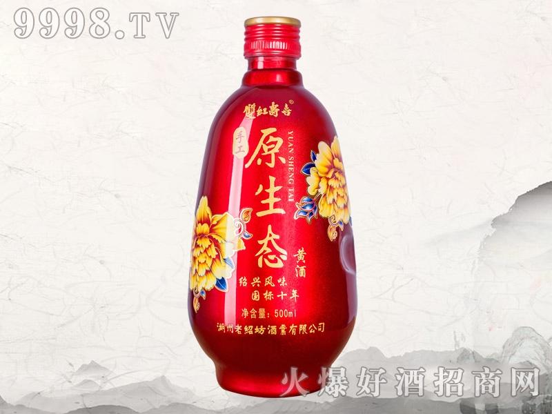 老绍坊原生态黄酒-好酒招商信息
