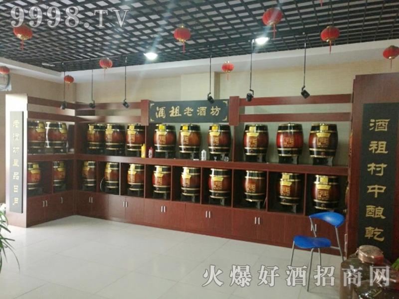 杜康酒祖老酒坊产品展示-机械包装信息