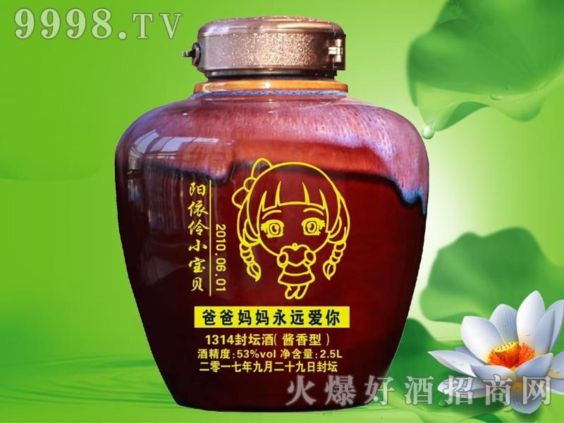 杜康1314封坛定制酒