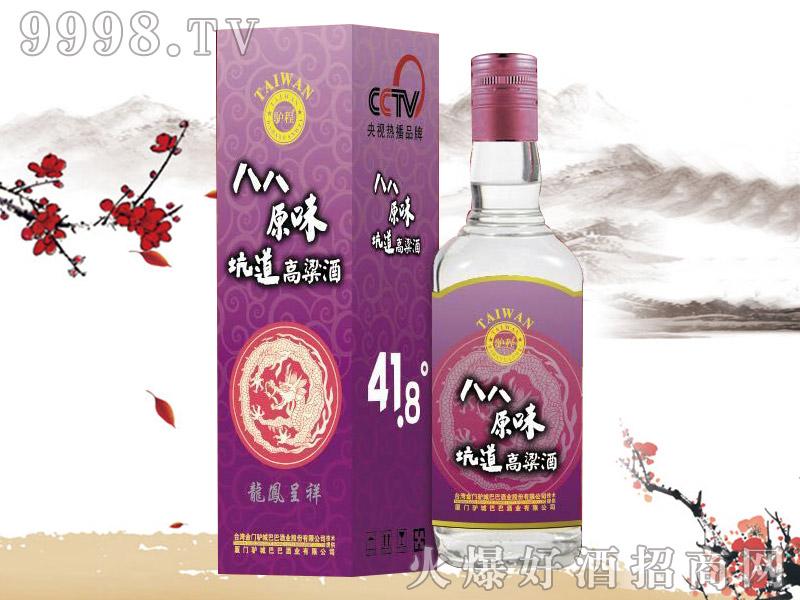 八八原味坑道高粱酒-龙凤呈祥紫盒-白酒招商信息