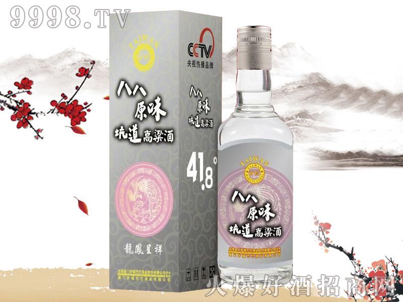 八八原味坑道高粱酒-龙凤呈祥白盒