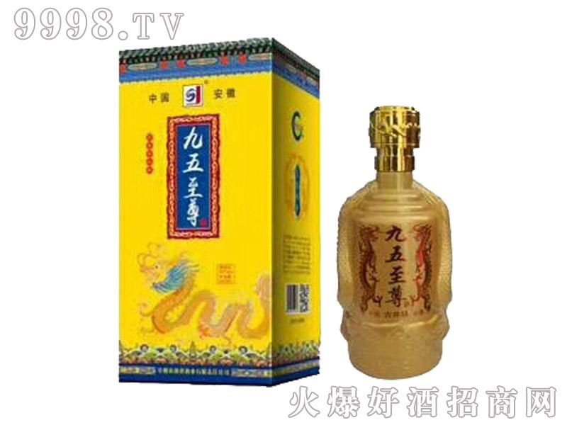 千年生态井酒九五至尊42/52度