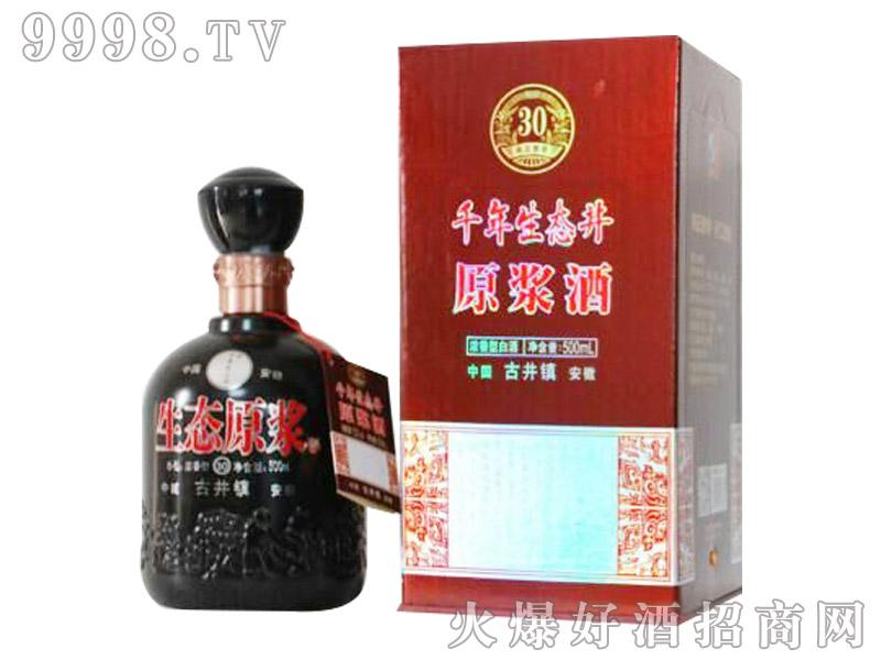 千年生态井酒42/52度原浆30
