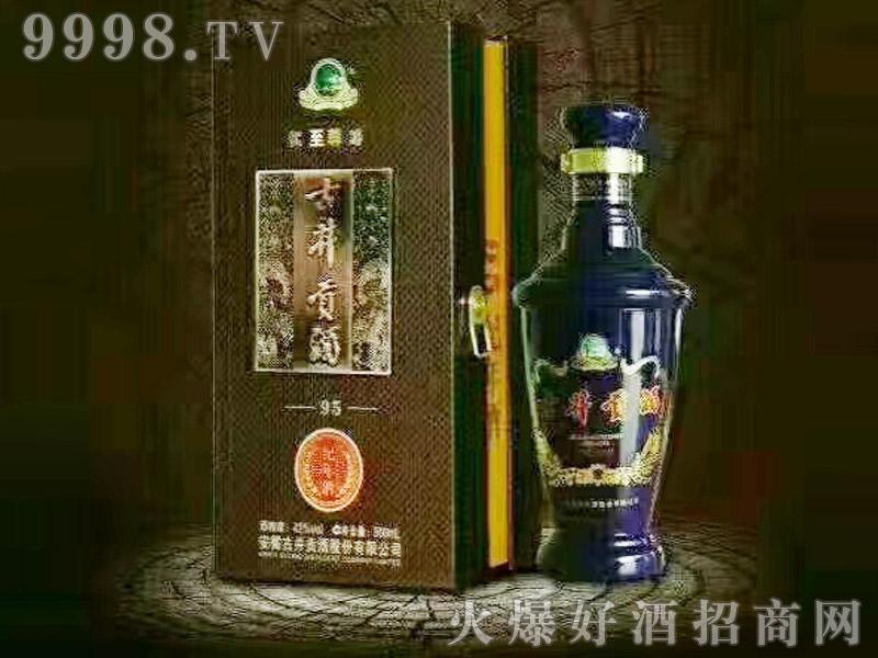 古井贡酒95纪年酒(至尊)42/52度