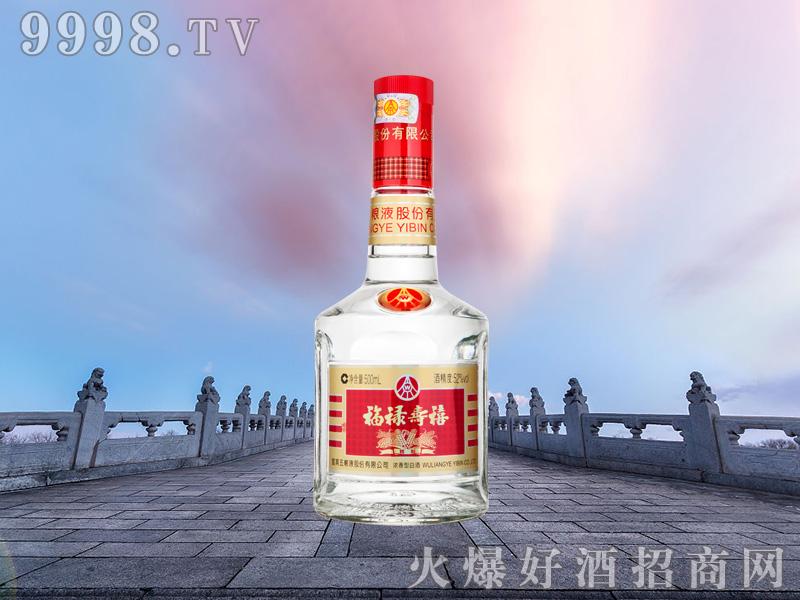 福禄寿禧酒精制
