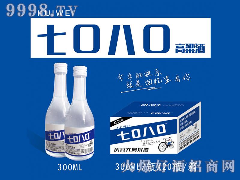 回味7080高粱酒300ml