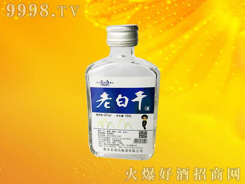 衡盛坊老白干酒100ml