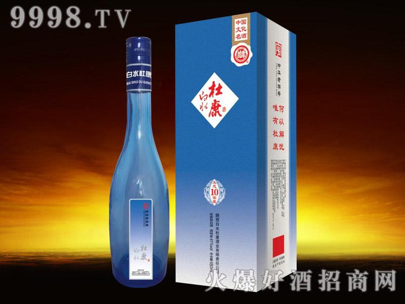 白水杜康酒生态窖藏10