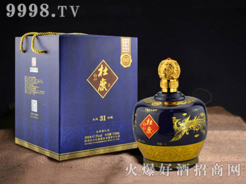 白水杜康酒生态窖藏31