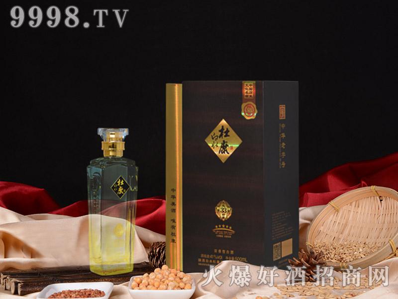 白水杜康酒生态窖藏33
