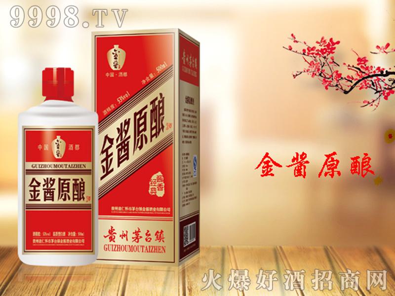 招商产品:金酱原酿%>&#13招商公司:贵州省仁怀市茅台镇金酱酒业有限公司