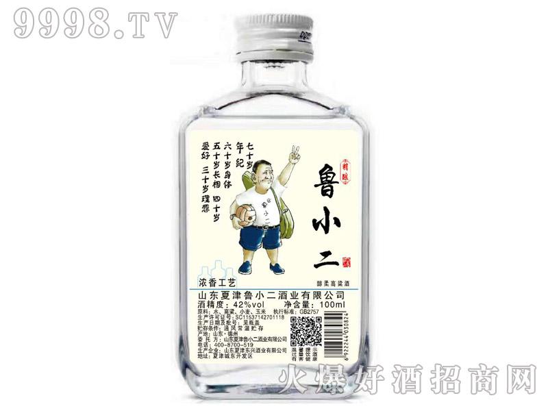 鲁小二酒100ml