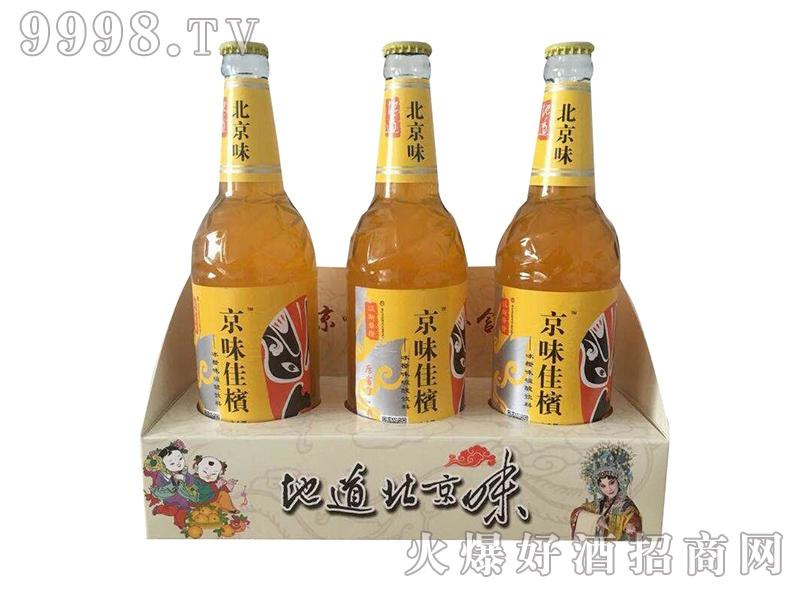 汉斯景橙饮品·京味佳槟