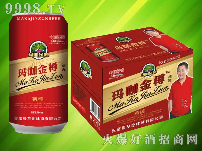 玛咖金樽啤酒特纯500ml×12罐