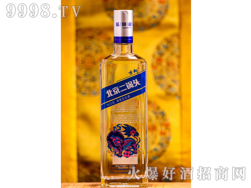 京都出口型北京二锅头实物展示・蓝狮