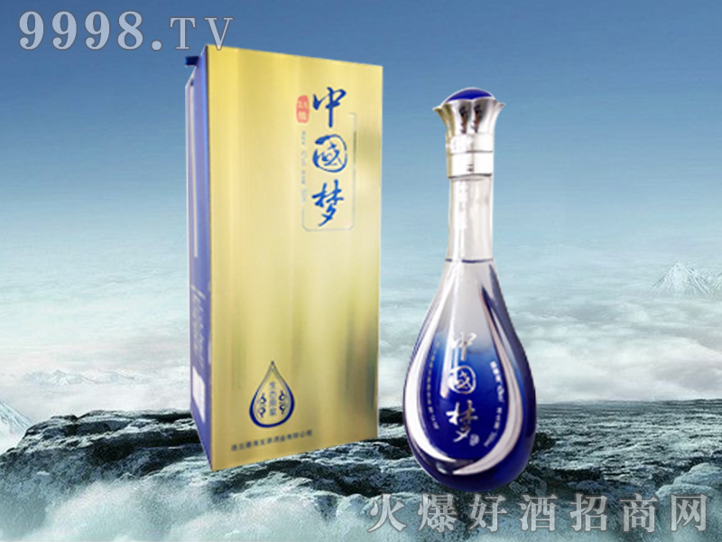 海宝源酒中国梦