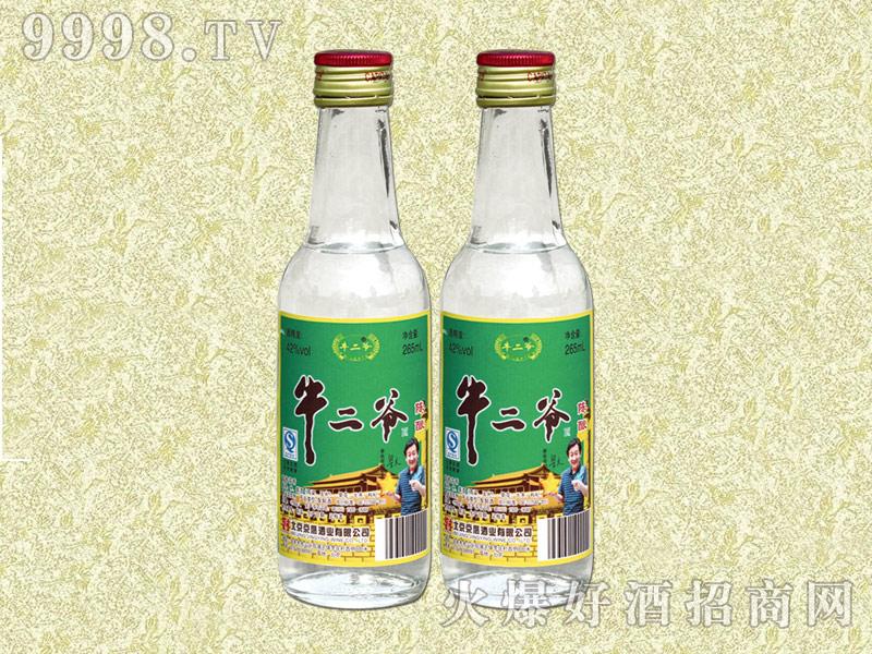 牛二爷陈酿酒·半斤42度250ml