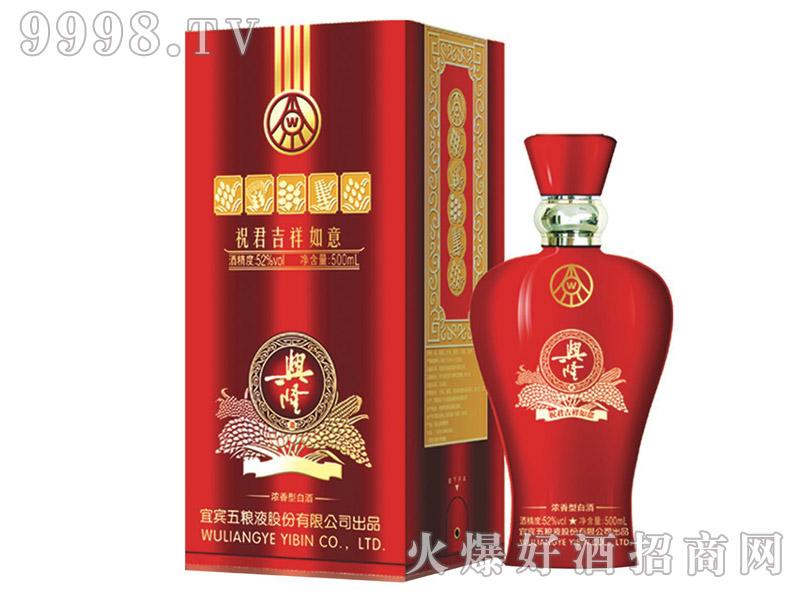 五粮液兴隆酒・祝君吉祥如意(手工盒)